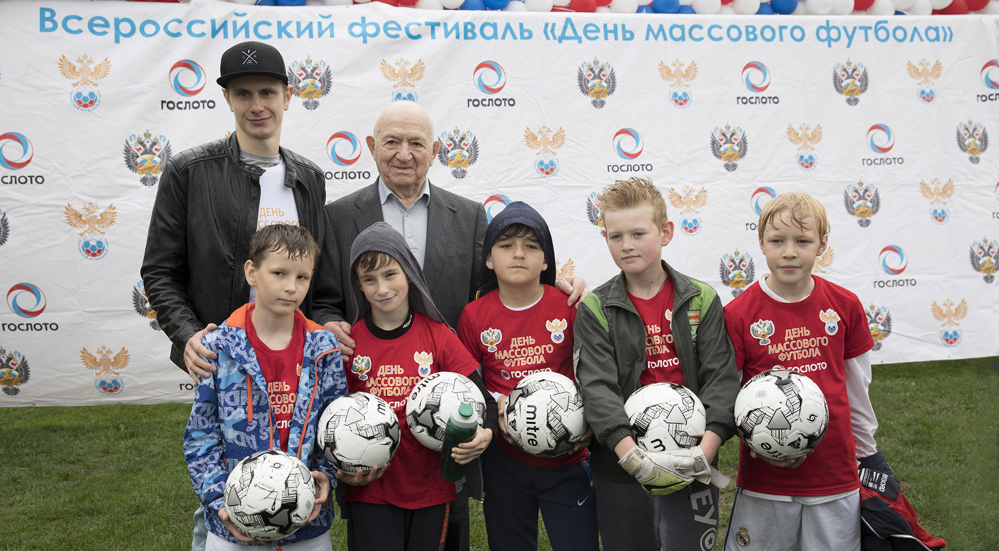 Gosloto supported the All-Russian Mass Football Day